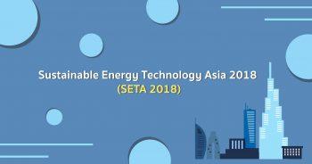 27 Technology Asia 2018 22122017 TAIA สมาคมอุตสาหกรรมยานยนต์ไทย