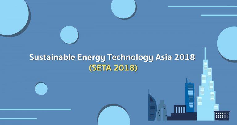 27 Technology Asia 2018 22122017 scaled TAIA สมาคมอุตสาหกรรมยานยนต์ไทย