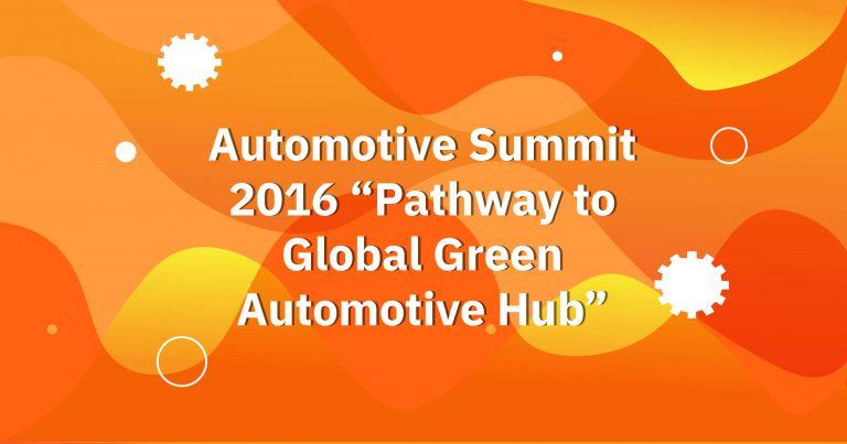 31 Automotive Summit 2016 23052016 TAIA สมาคมอุตสาหกรรมยานยนต์ไทย